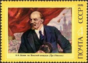 100 Jahre Oktoberrevolution: Der Name Lenin*