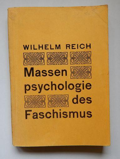 Reich_Massen1